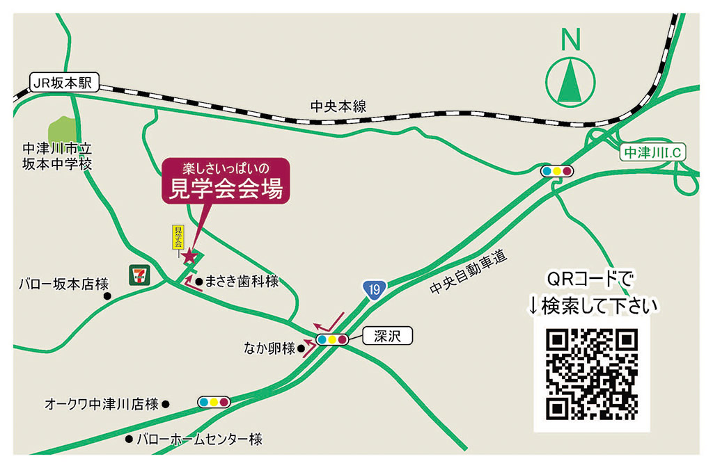 見学会場マップ