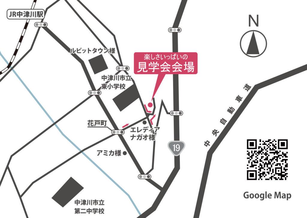 中津川市東宮町会場マップ