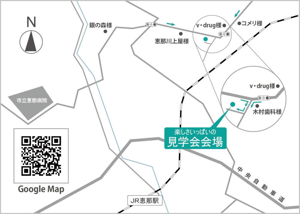 恵那市大井町MAP
