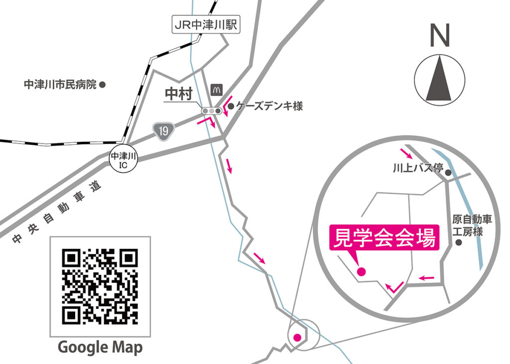 5月8日・9日見学会場地図