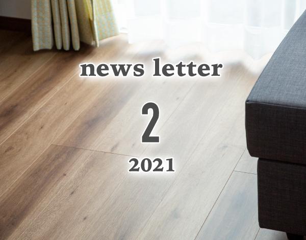 ニュースレター2021年2月号