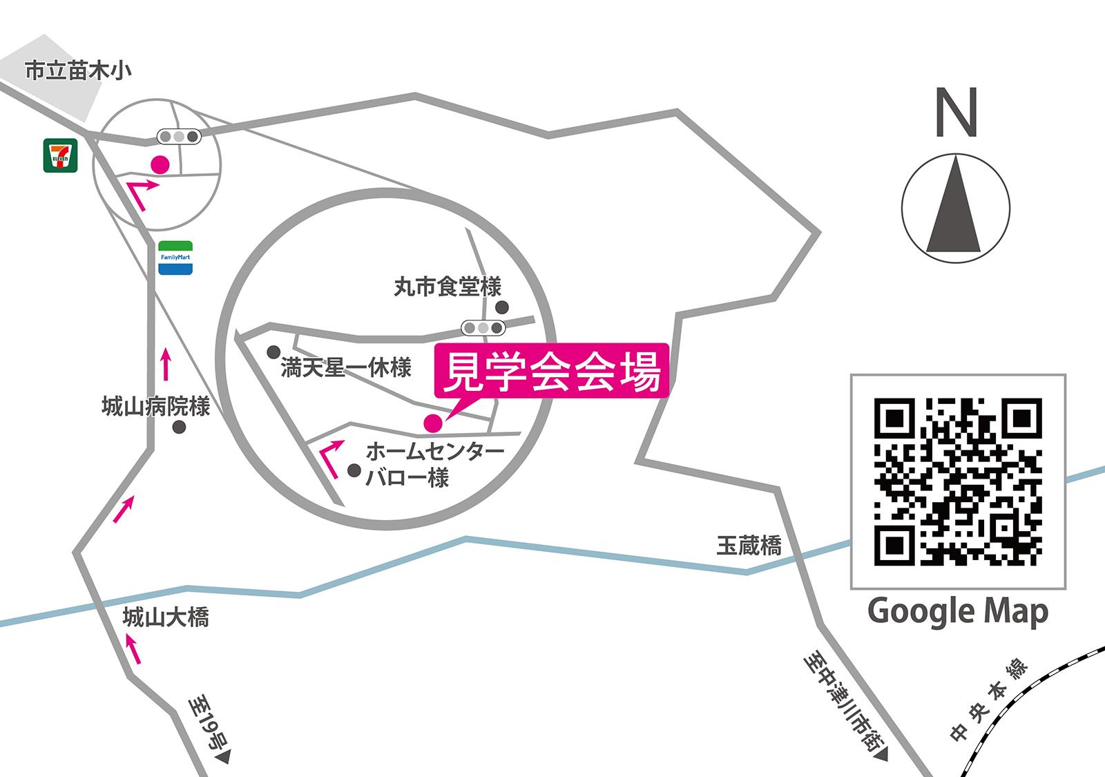 event2021年7月3日見学会MAP